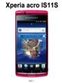 [スマートフォン][Android][タッチパネル][ISシリーズ][Xperia][Bluetooth][Wi-Fi][HSDPA(9.2Mbps)]Xperia acro IS11S