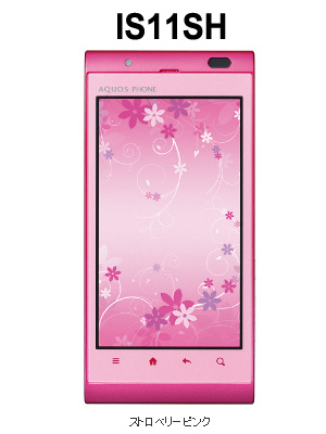 [スマートフォン][Android][タッチパネル][ISシリーズ][AQUOS PHONE][HSDPA(9.2Mbps)][Bluetooth][Wi-Fi]