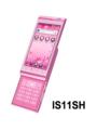 [スマートフォン][Android][タッチパネル][テンキー搭載スマホ][ISシリーズ][AQUOS PHONE][HSDPA(9.2Mbps)][Bluetooth][Wi-Fi]IS11SH