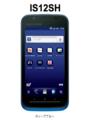 [スマートフォン][Android][タッチパネル][ISシリーズ][AQUOS PHONE][HSDPA(9.2Mbps)][Bluetooth][Wi-Fi]IS12SH