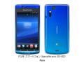 [スマートフォン][無線LAN][HSDPA(14Mbps)][HSUPA(5.7Mbps)][Bluetooth][Android][タッチパネル][Xperia]Xperia acro SO-02C