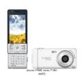 [PRIME series][HSDPA(7.2Mbps)][HSUPA(2.0Mbps)][Bluetooth][無線LAN][タッチパネル]P-05C