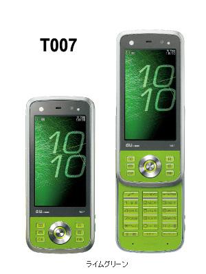 T007(TS3Z)