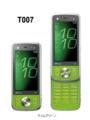 [X000シリーズ][防水][HSDPA(9.2Mbps)][Wi-Fi][Bluetooth]T007(TS3Z)