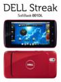[スマートフォン][DELL][Bluetooth][Wi-Fi][HSDPA(7.2Mbps)][Android][タッチパネル]001DL