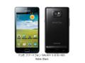 [スマートフォン][無線LAN][HSDPA(14Mbps)][HSUPA(5.7Mbps)][Android][タッチパネル][GALAXY S][Bluetooth]GALAXY S II SC-02C