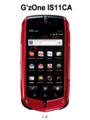 [スマートフォン][Android][タッチパネル][ISシリーズ][G'zOne][HSDPA(9.2Mbps)][Bluetooth][Wi-Fi][防水][防塵]G'zOne IS11CA