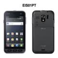 [法人向け][スマートフォン][Android][防水][防塵][タッチパネル][HSDPA(9.2Mbps)][HSUPA(5.5Mbps)][Bluetooth][Wi-Fi]EIS01PT