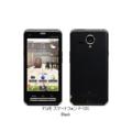 [スマートフォン][無線LAN][HSDPA(14Mbps)][HSUPA(5.7Mbps)][Android][タッチパネル][Bluetooth][防水]F-12C