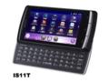 [スマートフォン][Android][タッチパネル][ISシリーズ][HSDPA(9.2Mbps)][Bluetooth][Wi-Fi][防水][QWERTYキー搭載][REGZA Phone]IS11T
