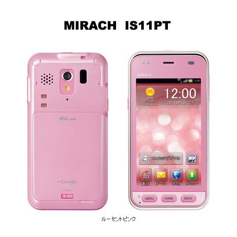 [スマートフォン][Android][タッチパネル][ISシリーズ][HSDPA(9.2Mbps)][Bluetooth][Wi-Fi][防水][防塵]