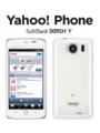 [スマートフォン][Yahoo! Phone][Bluetooth][Wi-Fi][HSDPA(7.2Mbps)][HSUPA(2.0M)][Android][タッチパネル]Yahoo! Ohone 009SH Y