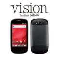 [スマートフォン][Android][Bluetooth][Wi-Fi][HSDPA(14.4Mbps)][HSUPA(5.7Mbps)][Android][タッチパネル]Vision 007HW