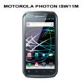 [スマートフォン][Android][タッチパネル][ISシリーズ][WiMAX)][Bluetooth][Wi-Fi]MOTOROLA PHOTON ISW11M