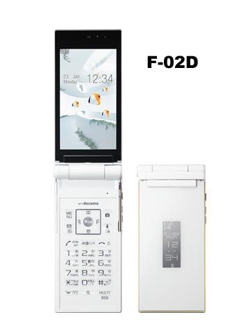 F-02D