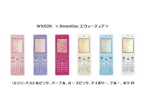Sweetia(WX02K)