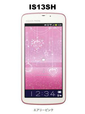 [スマートフォン][Android][タッチパネル][ISシリーズ][HSDPA(9.2Mbps)][HSUPA(5.5Mbps)][Bluetooth][Wi-Fi][防水]