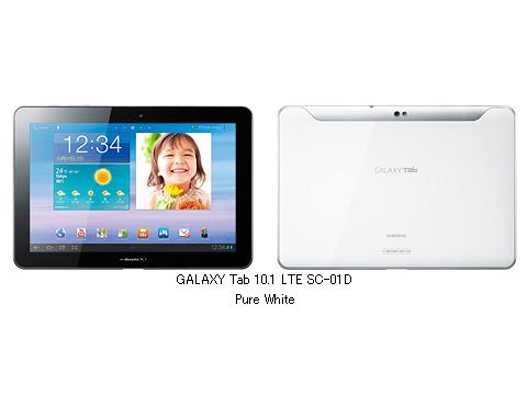 GALAXY Tab 10.1 LTE SC-01D