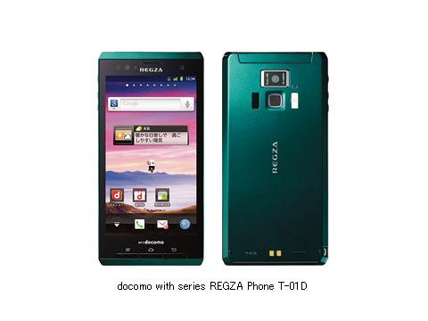 [スマートフォン][無線LAN][HSDPA(7.2Mbps)][HSUPA(5.7Mbps)][Android][タッチパネル][Bluetooth][Wi-Fiデザリング][REGZA Phone][防水]