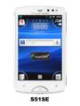 [HSDPA(7.2Mbps)][HSUPA(5.8Mbps)][Bluetooth][Wi-Fi][Android][スマートフォン][Wi-Fiテザリング]S51SE