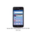 [Xi(クロッシィ)][Wi-Fi][Android][スマートフォン][Wi-Fiテザリング][Bluetooth][タッチパネル][HSDPA(14Mbps)][HSUPA(5.7Mbps)][NEXTシリーズ]