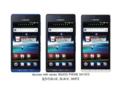 [スマートフォン][無線LAN][HSDPA(14Mbps)][HSUPA(5.7Mbps)][Android][タッチパネル][AQUOS PHONE][Bluetooth][防水][防塵]SH-01D
