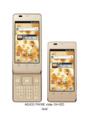 [Wi-Fi][Android][スマートフォン][Wi-Fiテザリング][Bluetooth][タッチパネル][HSDPA(14Mbps)][HSUPA(5.7Mbps)][with series][AQUOS PHONE]SH-02D