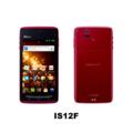 [スマートフォン][Android][タッチパネル][ISシリーズ][HSDPA(9.2Mbps)][HSUPA(5.5Mbps)][Bluetooth][Wi-Fi][防水][ARROWS]ARROWS ES IS12F