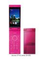[STYLE series][防水][防塵][AQUOS SHOT][Bluetooth][Wi-Fi][タッチパネル][HSDPA(7.2Mbps)][HSUPA(5.7Mbps)]SH-03D