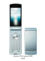 [STYLE series][防水][防塵][Bluetooth][タッチパネル][HSDPA(7.2Mbps)][HSUPA(5.7Mbps)]N-02D