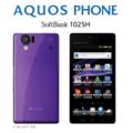 [スマートフォン][Bluetooth][Wi-Fi][HSDPA(21Mbps)][HSUPA(5.7M)][Android][タッチパネル][AQUOS PHONE]102SH