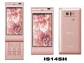 [スマートフォン][Android][タッチパネル][ISシリーズ][HSDPA(9.2Mbps)][HSUPA(5.5Mbps)][Bluetooth][Wi-Fi][防水][防塵]