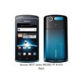 [NEXT series][MEDIAS][Wi-Fi][Android][スマートフォン][Wi-Fiテザリング][Bluetooth][タッチパネル][HSDPA(14Mbps)][HSUPA(5.7Mbps)]N-01D