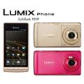 [スマートフォン][Bluetooth][Wi-Fi][HSDPA(21Mbps)][HSUPA(5.7M)][Android][タッチパネル][防水][LUMIX Phone]101P