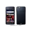[NEXT series][Wi-Fi][Android][スマートフォン][Wi-Fiテザリング][Bluetooth][タッチパネル][HSDPA(14Mbps)][HSUPA(5.7Mbps)][防水]F-07D