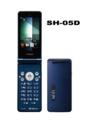 [STYLE series][防水][防塵][ワイヤレス充電][Bluetooth][Wi-Fi][HSDPA(7.2Mbps)][HSUPA(5.7Mbps)]SH-05D