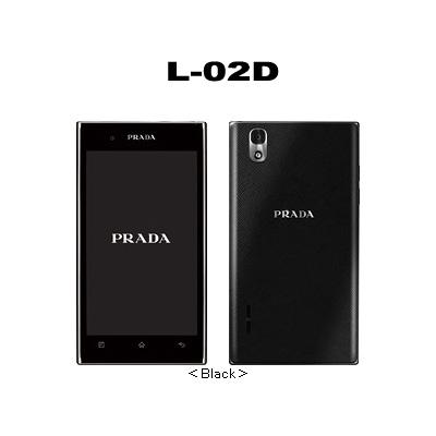 [PRADA phone][with series][Android][スマートフォン][タッチパネル][Wi-Fiテザリング][HSDPA(14Mbps)][HSUPA(5.7Mbps)]