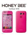 [HONEY BEE][防水][HSDPA(21Mbps)][HSUPA(5.7Mbps)][Wi-Fi][Bluetooth][Android][スマートフォン][タッチパネル]101K
