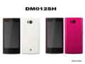 [スマートフォン][Android][Bluetooth][タッチパネル][スライド][Wi-Fi][Disney Mobile on SoftBank][防水][防塵][HSDPA(14Mbps)]DM012SH