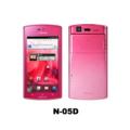 [with seiries][Android][スマートフォン][HSDPA(14Mbps)][HSUPA(5.7Mbps)][防水][防塵][Wi-Fiテザリング][タッチパネル][Bluetooth]N-05D