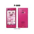 [Disney Mobile on docomo][スマートフォン][Android][Bluetooth][タッチパネル][HSDPA(7.2Mbps)][HSUPA(5.7Mbps)][防水][防塵][Wi-Fi]F-08D