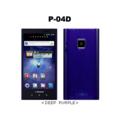 [NEXT seiries][Android][スマートフォン][Wi-Fiテザリング][タッチパネル][Bluetooth][HSDPA(14Mbps)][HSUPA(5.7Mbps)][防水][防塵]P-04D
