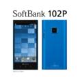 [防水][防塵][Wi-Fi][Bluetooth][Android][スマートフォン][HSDPA(21Mbps)][HSUPA(5.7Mbps)][タッチパネル]102P