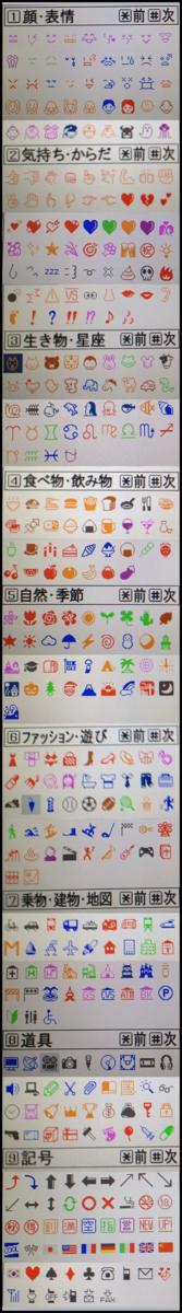 f:id:Kimura:20120803180825j:image