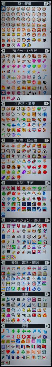 f:id:Kimura:20120803180939j:image