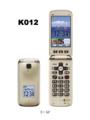 [簡単ケータイ][防水][防塵][X000シリーズ]K012(KC4B)
