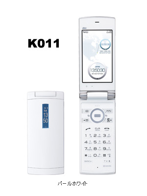 K011(KC4A)