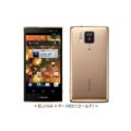 [with seiries][Android][スマートフォン][HSDPA(14Mbps)][HSUPA(5.7Mbps)][防水][防塵][Wi-Fiテザリング][タッチパネル][Bluetooth]P-06D