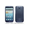 [Wi-Fi][Android][スマートフォン][Wi-Fiテザリング][Bluetooth][タッチパネル][HSDPA(14Mbps)][HSUPA(5.7Mbps)][NEXT series][GALAXY]SC-06D