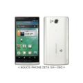 [NEXT series][AQUOS PHONE][LTE][Android][HSDPA(14Mbps)][HSUPA(5.7Mbps)][Wi-Fiテザリング][タッチパネル][Bluetooth][スマートフォン]SH-09D